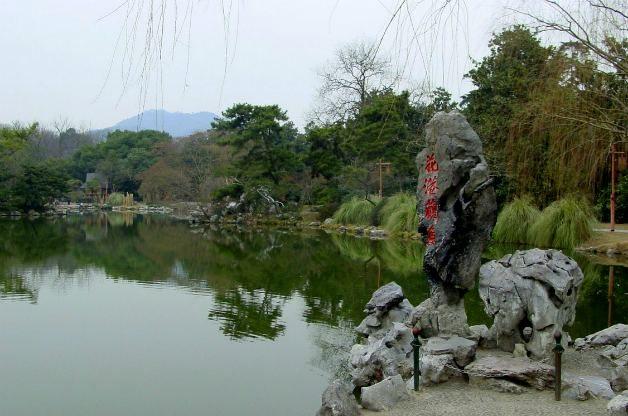 Chinese gardens Hangzhou